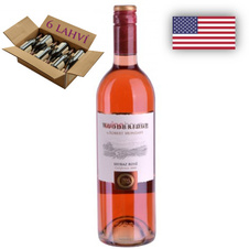 Shiraz Rose, Woodbridge, Robert Mondavi (karton 6 lahví vína)